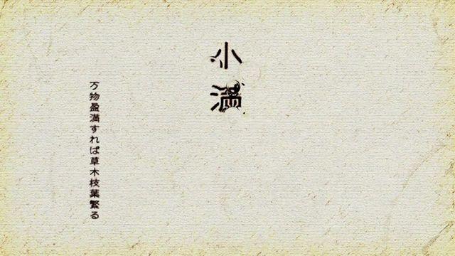 Hyouka03-37.jpg