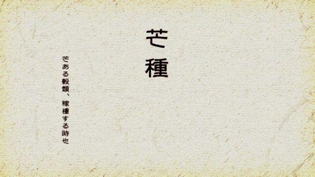 Hyouka04-24.jpg