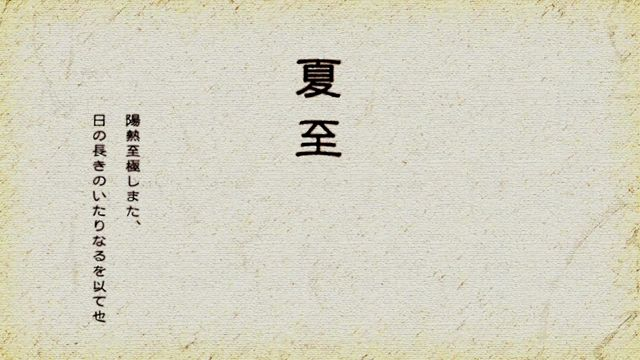 Hyouka05-33.jpg