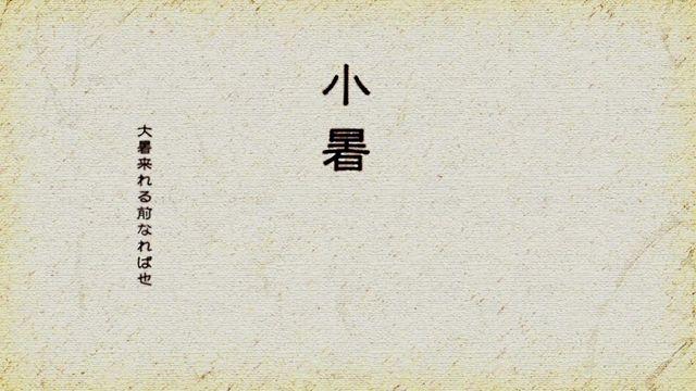 Hyouka06-11.jpg