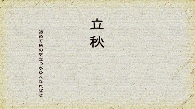 Hyouka07-29.jpg