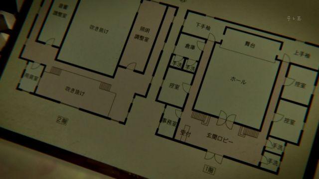 Hyouka08-13.jpg