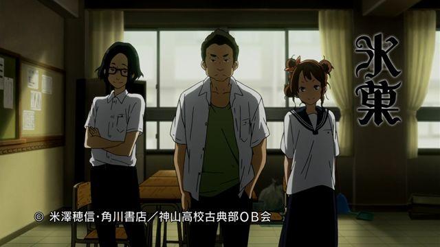 Hyouka09-01.jpg