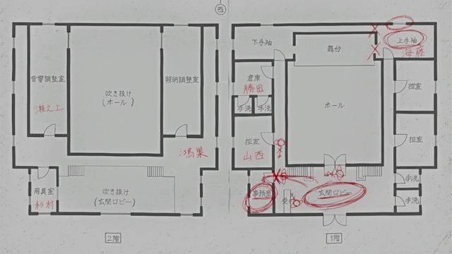Hyouka09-29.jpg