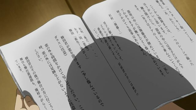 Hyouka09-49.jpg