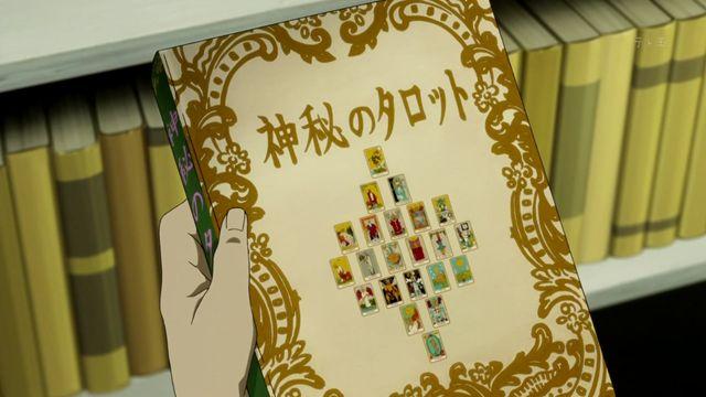 Hyouka11-23.jpg