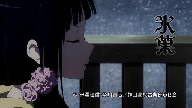 Hyouka12-04.jpg