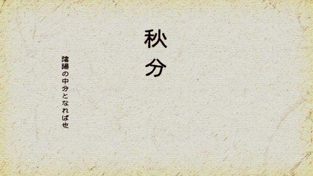 Hyouka12-14.jpg