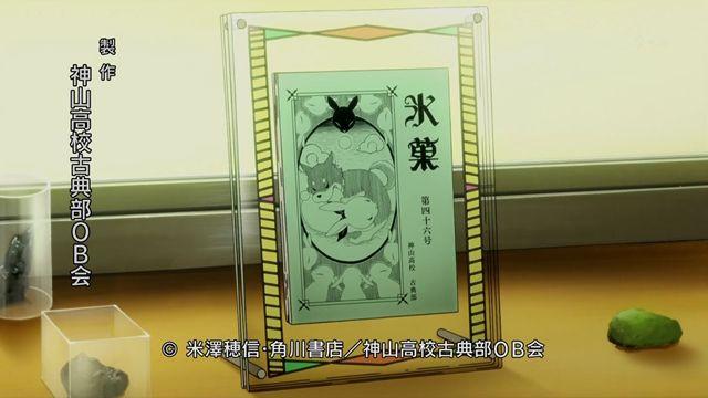 Hyouka13-22.jpg