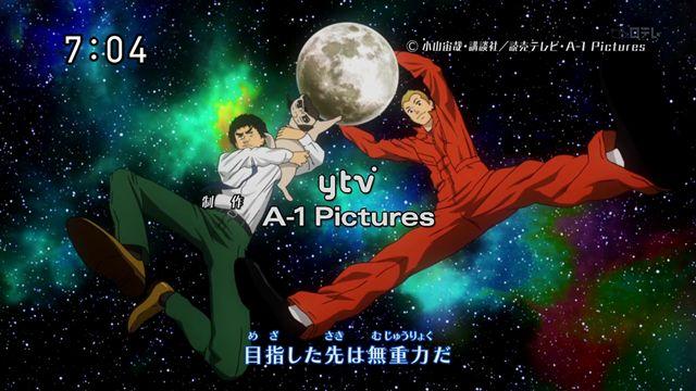 Hyouka14-11.jpg