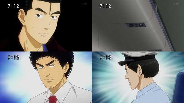UchuKyodai10-34.jpg