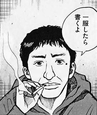 UchuKyodai11-48.jpg