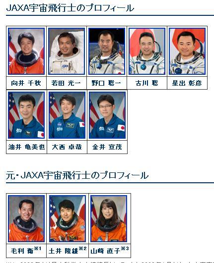 UchuKyodai4-52.jpg