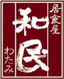 UchuKyodai4-53.jpg