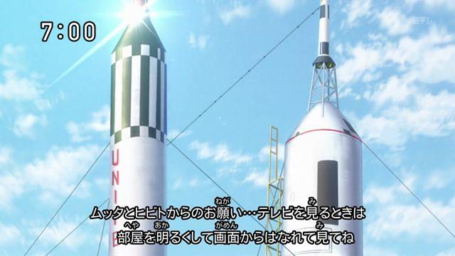 UchuKyodai6-02.jpg