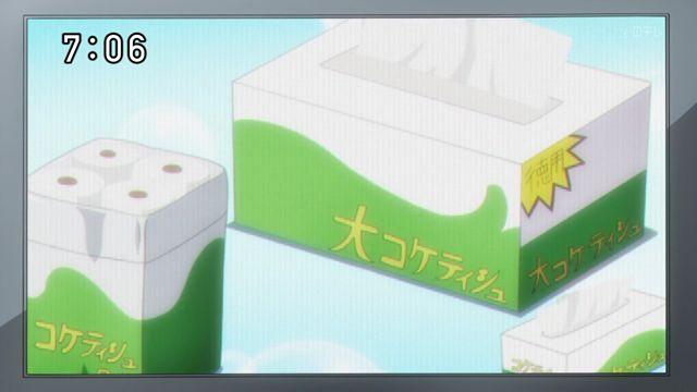 UchuKyodai7-09.jpg