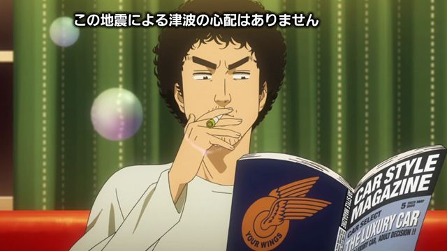 UchuKyodai7-28.jpg