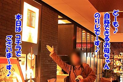 1_20101203202542.jpg