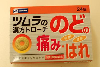 1_20101212114428.jpg