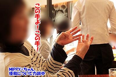 3_20101203202528.jpg