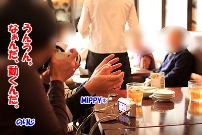 4_20101203202527.jpg
