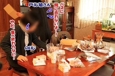 6_20101125230337.jpg