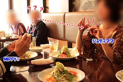 6_20101203202524.jpg