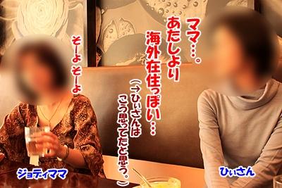 8_20101203202523.jpg