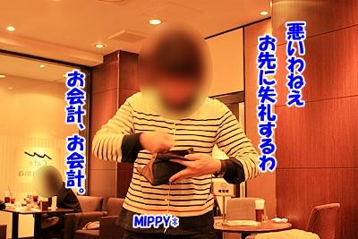 9_20101203202454.jpg