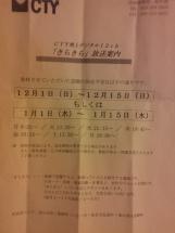 20131202_194401.jpg