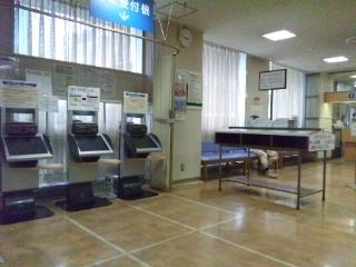 110725 川崎病院 外来受付