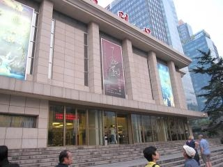 20110822 ブログ用雑技団