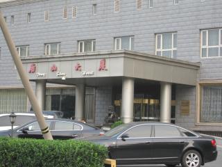 110822 北京ホテル④