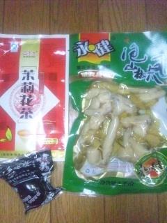110825 内モンゴル土産 鶏足、ジャスミン茶&洛陽土産 卵
