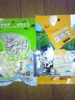 110825 内モンゴル土産 乳製品菓子