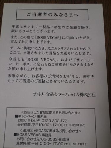 KC3X8836.jpg