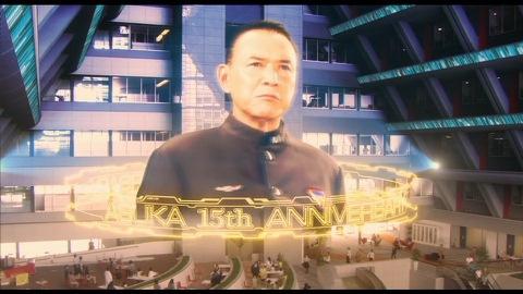 15年目のアスカ記念日に演説をするヒビキ長官(旧スーパーGUTS隊長)