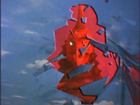 割れた空から現れるバキシム