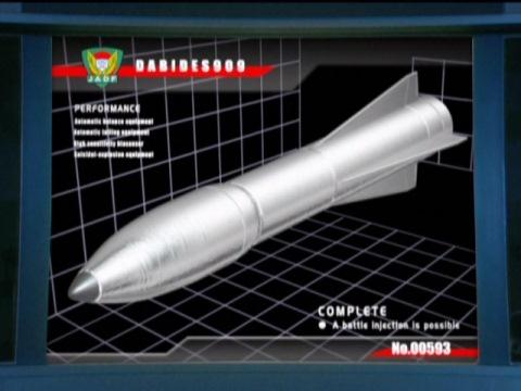 防衛軍の怪獣殲滅兵器ダビデス909
