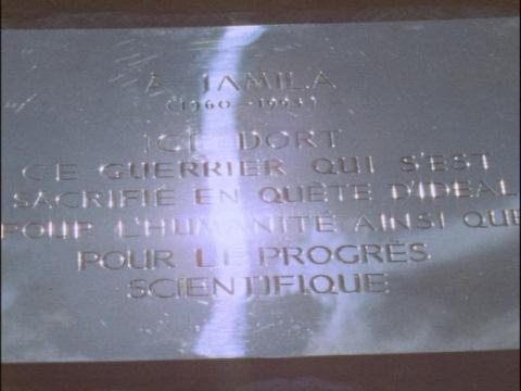 ジャミラの墓標