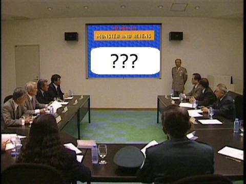 地球環境保全委員会の緊急会議