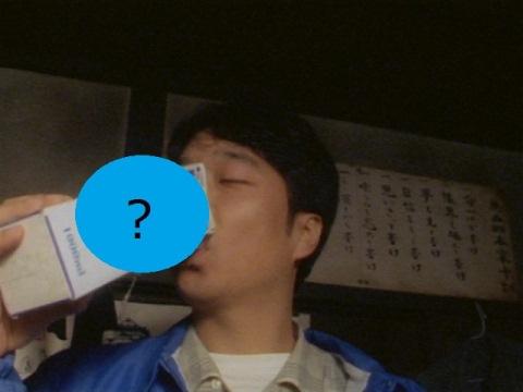 三上が飲んでいた牛乳は?