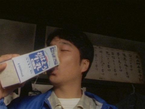 三上が飲んでいた牛乳は!