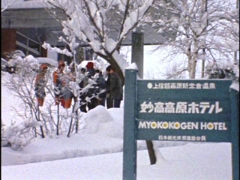 北斗隊員たちが宿泊したホテル