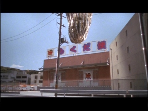 隕石(パワーロック)が落ちてきたらくだ便の建物