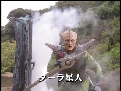 空間移動宇宙人 ターラ星人(演:アレクサンダー大塚)
