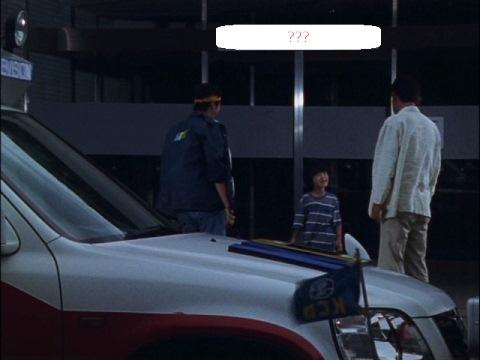 KCBの田端たちが送り届けた少年のマンション名は?
