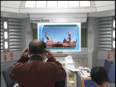 仮想空間で戦うゼットンVSグドン