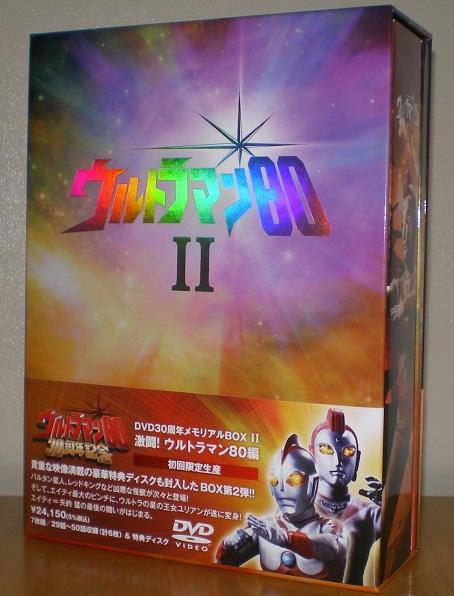 ウルトラマン80 DVD-BOX2