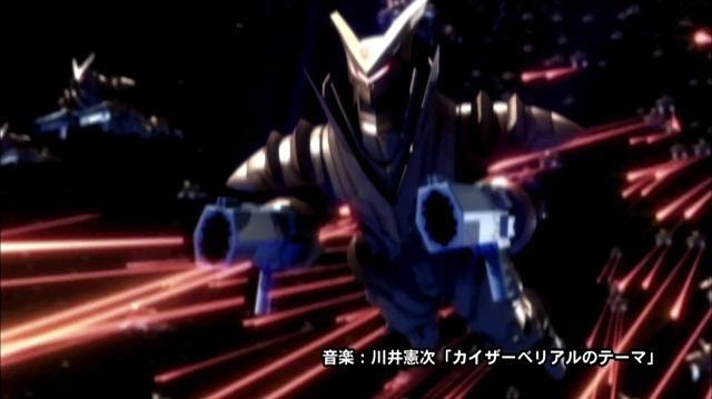ベリアル銀河帝国 レギオノイド